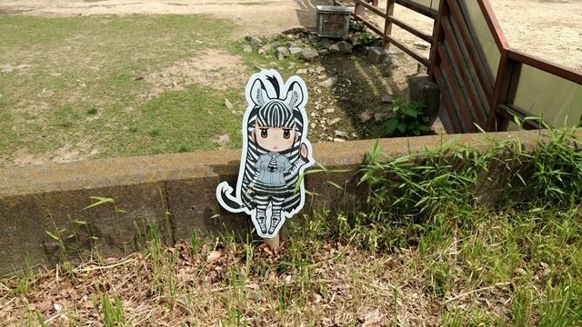 東武動物公園019