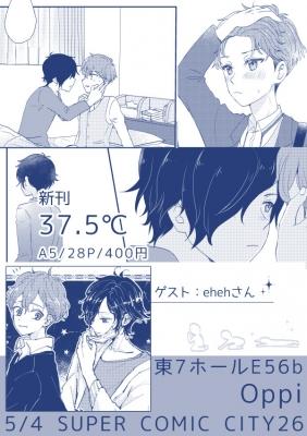 00-0011--のコピー