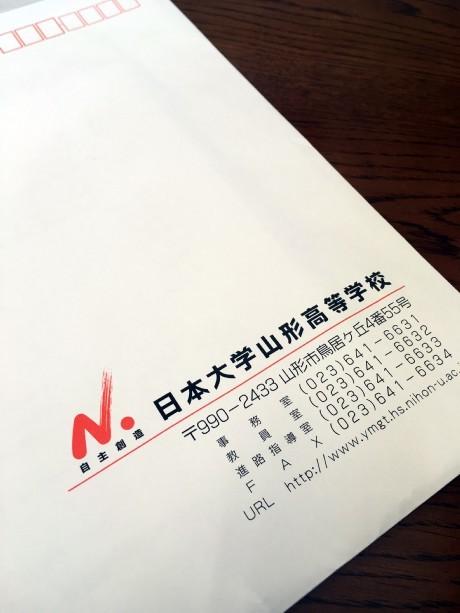 20170429保護者総会 (1)