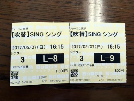 20170507sing 2
