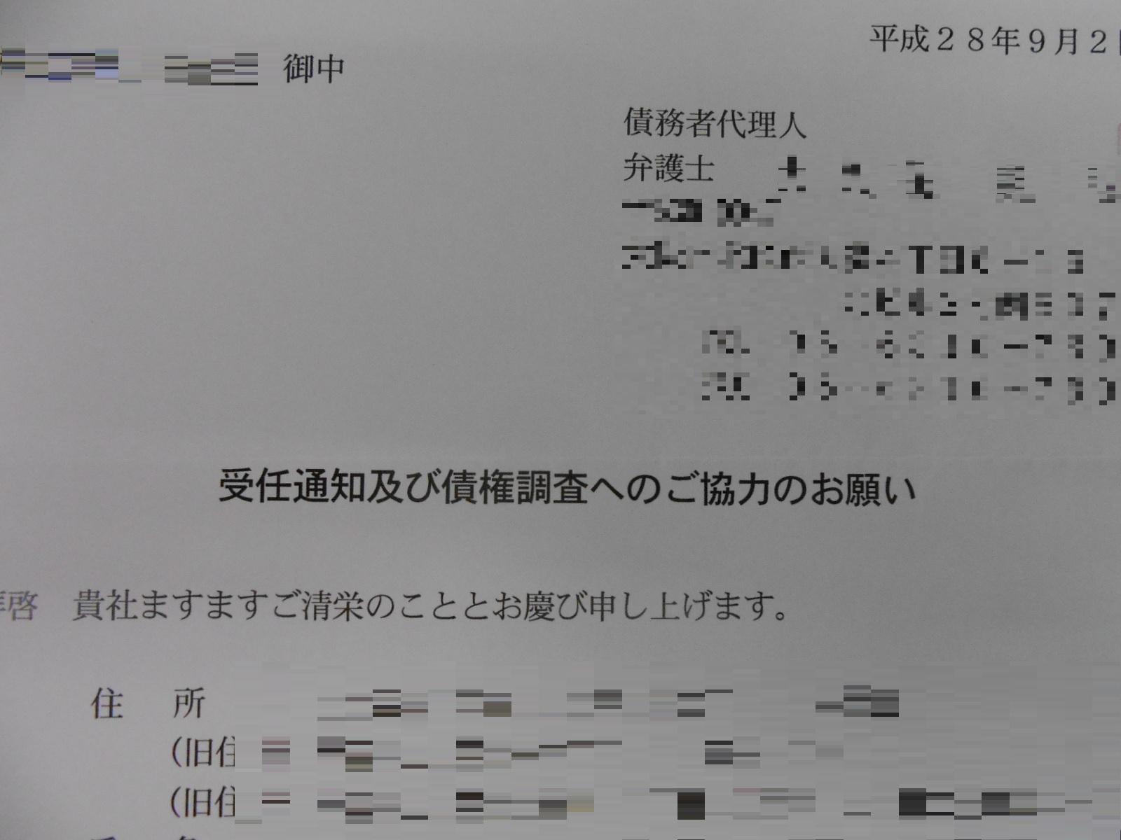 2_201705170916046cc.jpg