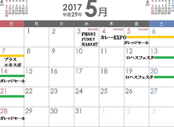 万博5月-min