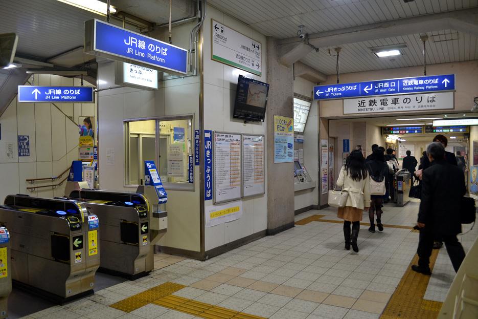 tsuru140224_02DSC_0875.jpg