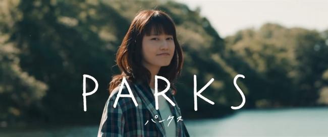 parks100_001.jpg