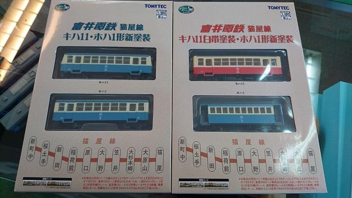 170429_亀屋ブログ用_01