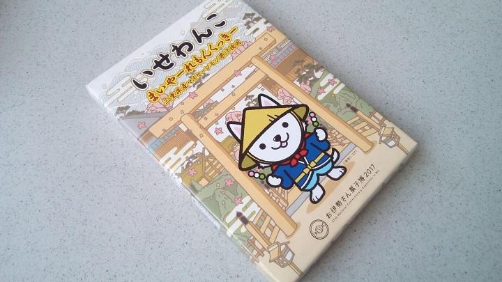 170429_亀屋ブログ用_20