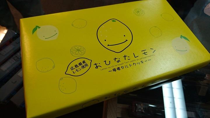 170517_亀屋ブログ用_10