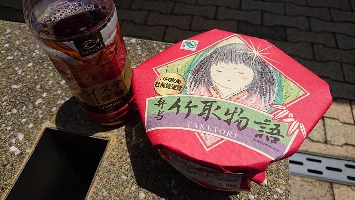 170524_亀屋ブログ用_05