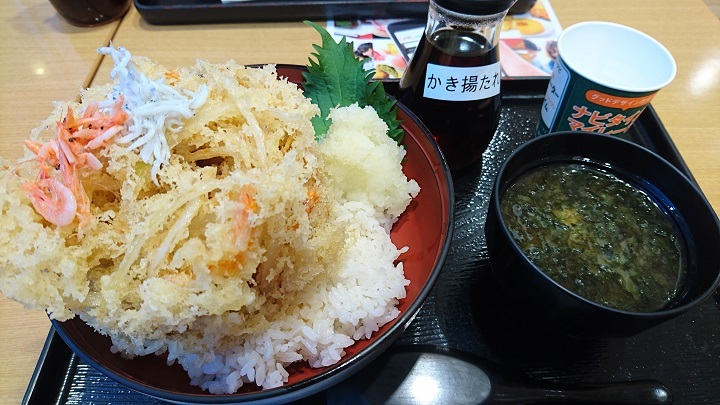 170524_亀屋ブログ用_08