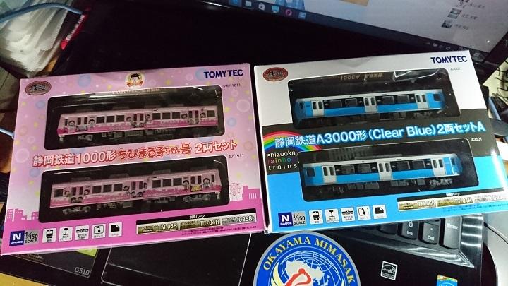 170524_亀屋ブログ用_10