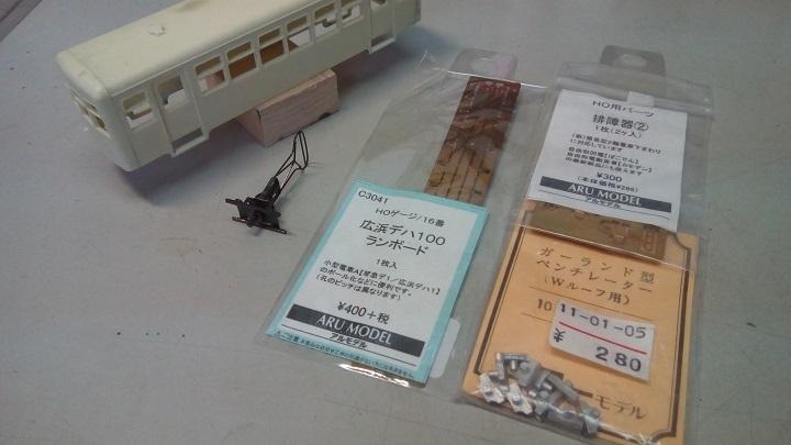170531_亀屋ブログ用_12