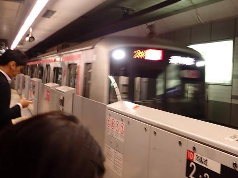 KATOから発売されたのと同形の東急5050系東横線です。