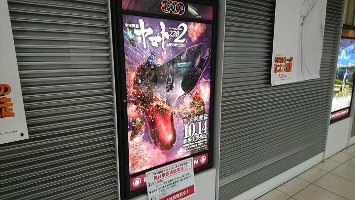 170628_亀屋ブログ用_01