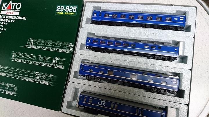 170628_亀屋ブログ用_05