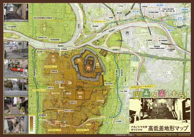 nakanoshima_map.jpg