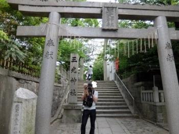 三光神社 (79) (400x300)