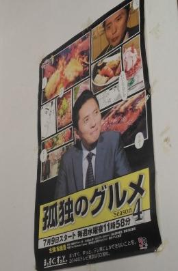 GofukumachiMiyake_002_org.jpg