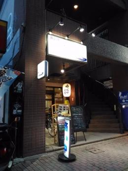 HakataGomasabaya_000_org.jpg