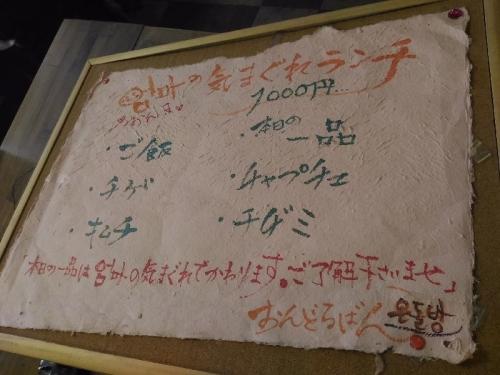 HimejiOnDolBang_002_org.jpg