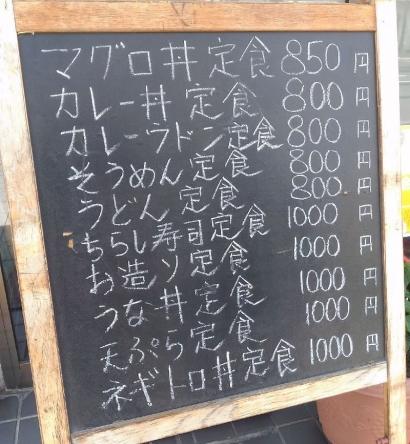 HiranoDaikyu_002_org.jpg