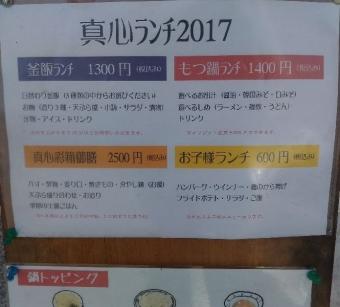 KoryoShinShin_002_org.jpg