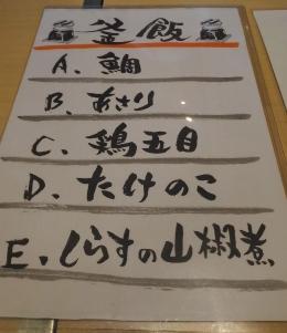 KoryoShinShin_003_org.jpg