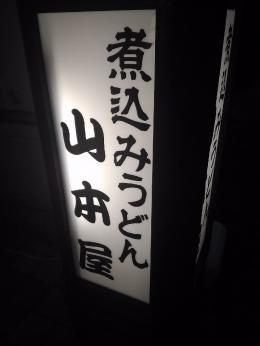 MarunouchiMachida_001_org.jpg