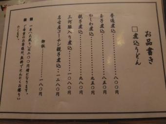 MarunouchiMachida_004_org.jpg