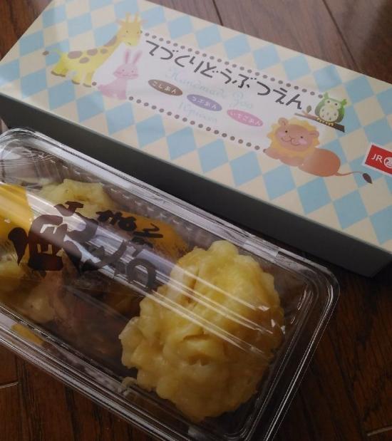 NamikoshikenJR_002_org.jpg