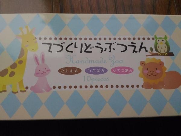 NamikoshikenJR_003_org.jpg