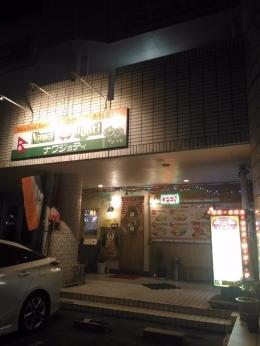 NishimaikoNawaJyoti_000_org.jpg