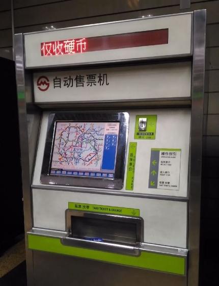 ShanghaiBund_000_org.jpg