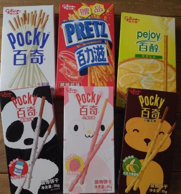 ShanghaiGift_000_org.jpg