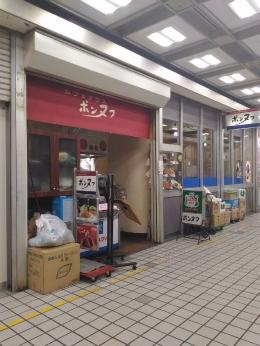 ShimbashiPontNeuf_000_org.jpg