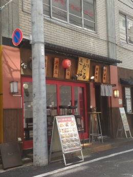 ShimbashiSadaharu_000_org.jpg