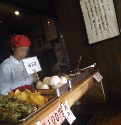 ShimbashiSadaharu_004_org.jpg