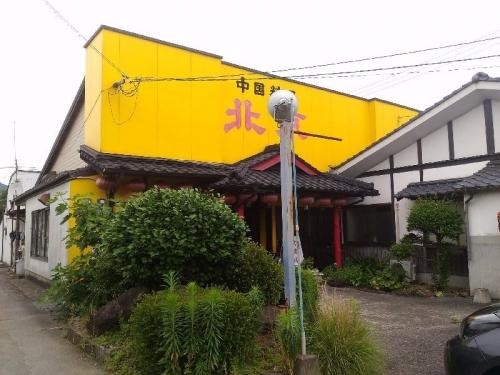 YamagaBeijing_002_org.jpg