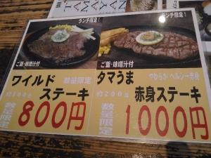 YamagaTamayan_000_org.jpg