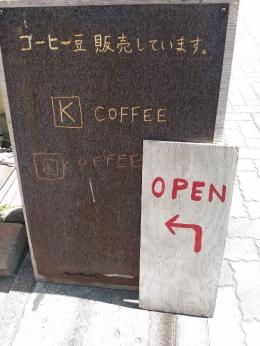 YamatokoriyamaKcoffee_007_org.jpg
