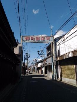 YamatokoriyamaKcoffee_010_org.jpg