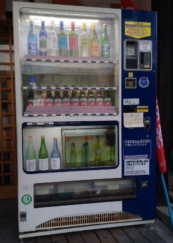 YamatokoriyamaYanagimachi_007_org.jpg