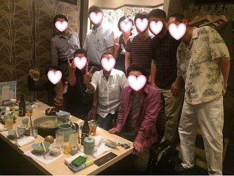 九州交流会