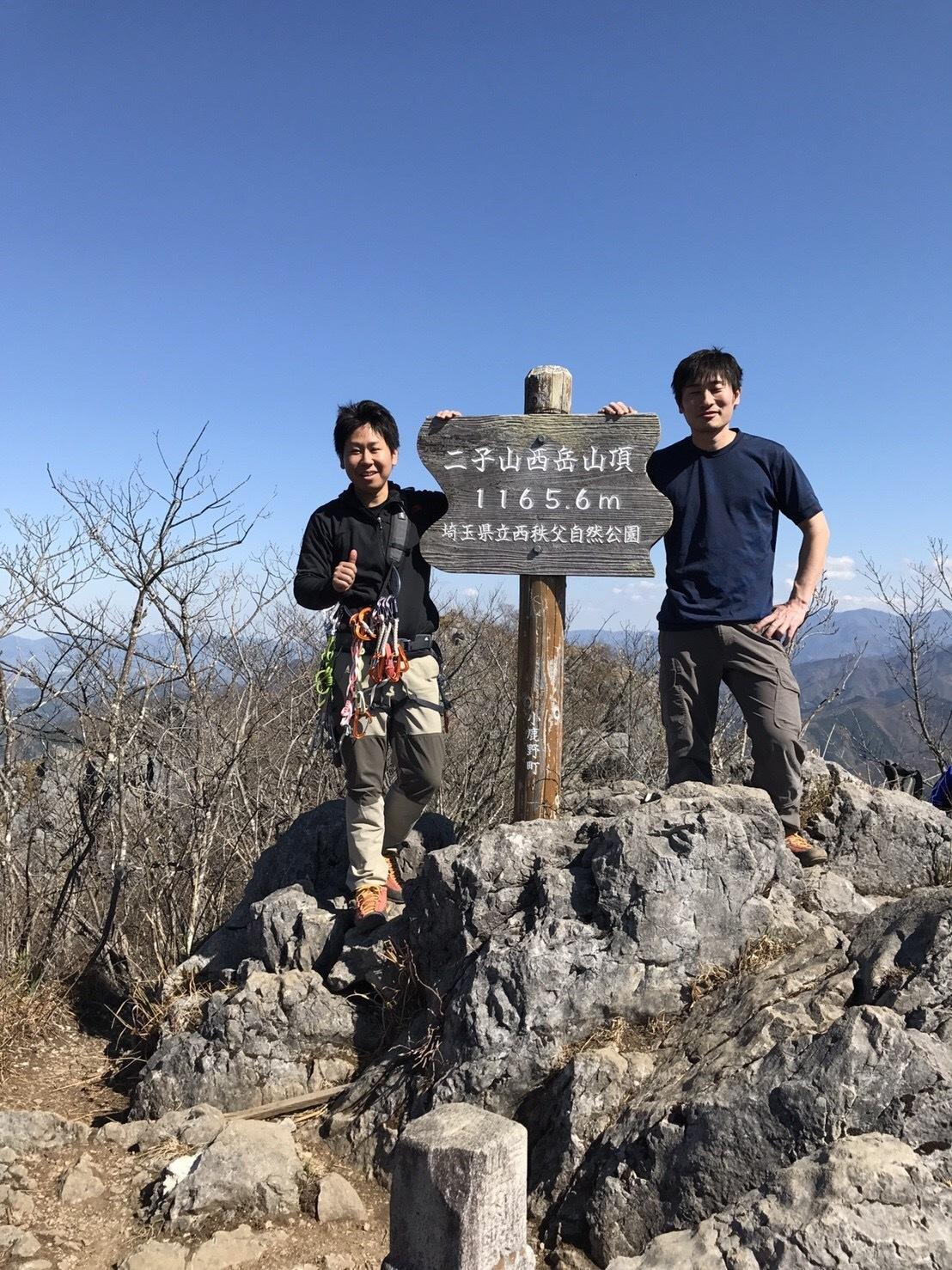 登頂! 暑い!!