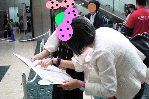 東京ビッグサイト 3階1
