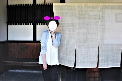 信楽 みちくさ料理尾花9