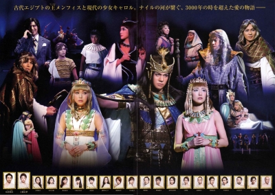 王家の紋章_02