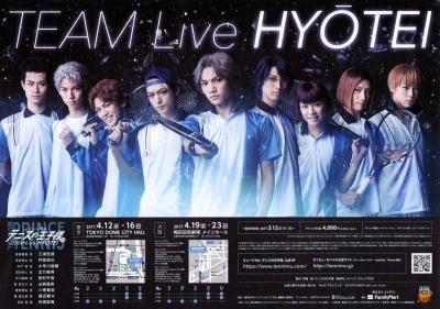 TEAM Live HYOTEI_01