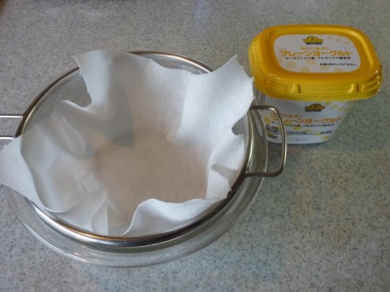 水切りヨーグルト