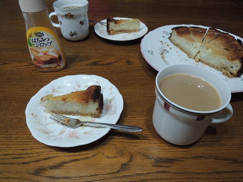 ブルーチーズのチーズケーキを珈琲で