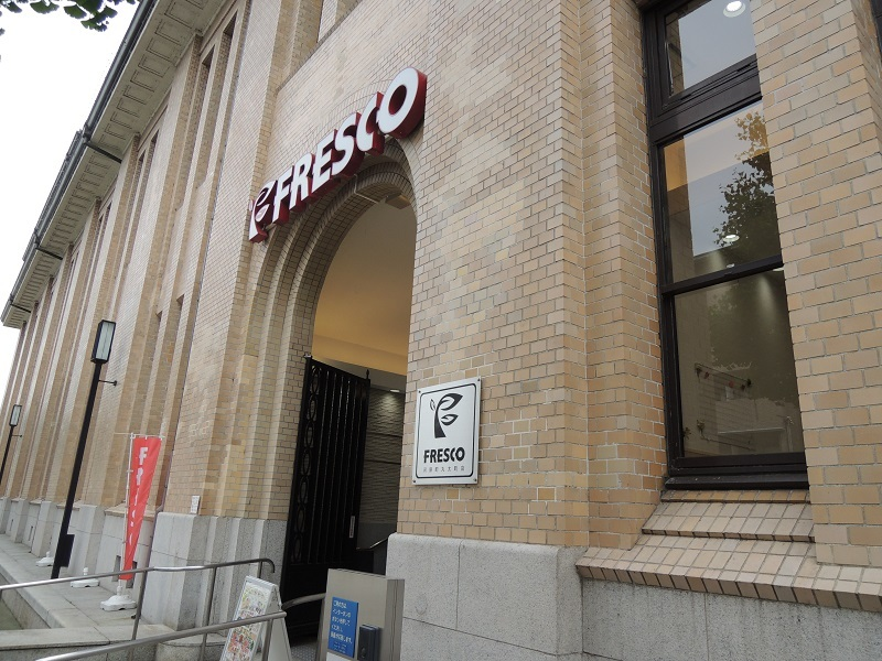 フレスコ スーパーマーケットでした